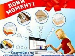 Riko. ua по продаже пвх и мдф панелей