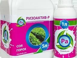 Ризоактив-P- інокулянт для сої, гороху