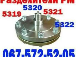 РМ 5319, РМ 5319 СМ, РМ 5319 МС, РМ 5319 С, РМ 5320, РМ 5321