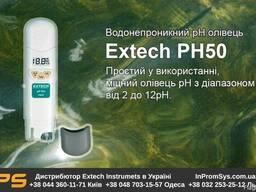 РН-метр компактный водонепроницаемый Extech PH50 в наличии