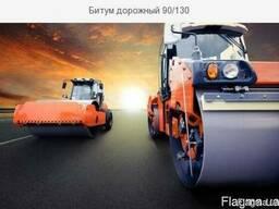 Road bitumen 50/70, asfalt