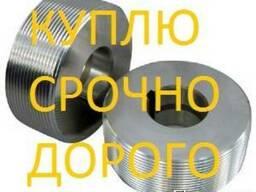 Ролики резьбонакатные UPW-25