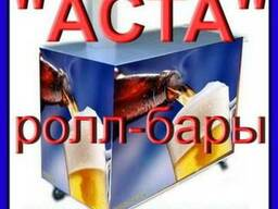 Ролл-бары для продажи пива, кваса, напитков