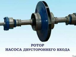 Ротора в сборе к насосам Д200-90 и 1Д315-71