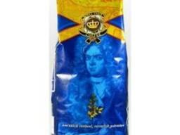 Royal Taste Arabica кофе в зернах