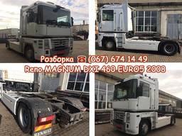 Розборка вантажних авто Рено Преміум Магнум