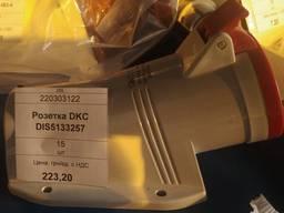 Розетка DKC DIS5133257