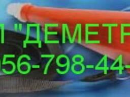 Рожок сигнальный железнодорожника РЖС-1