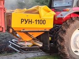 Розкидач мінеральних добрив РУН - 1100