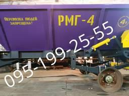 Розкидач мінеральних добрив 1-РМГ-4 - якісні запчастини до 1-РМГ-4