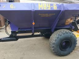 Розкидач мінеральних добрив (солі, піску) РУМ-6, МВУ-6.