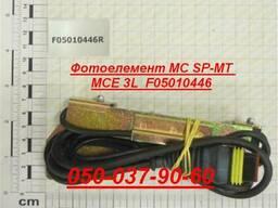 Фотоелемент MTR Serio, шт Модель F05010588