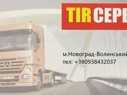 Ремонт вантажних автомобілів сільськогосподарської техніки