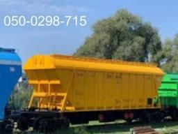 Розвантажувач вагонів Хоппер