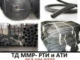РТИ и асботехнические изделия в ассортименте, РАТИ, АТИ