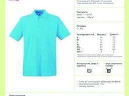 Рубашка - Поло, футболка, тенниска мужская, женская