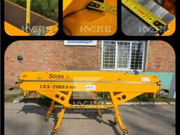 Ручной листогиб Sorex ZRS – 2160 /0,8 (Польща)