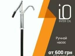 Ручной насос для бочек IOIL. com. ua