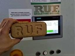 Ruf якісні паливні брикети - виготовляємо - ціни оптові