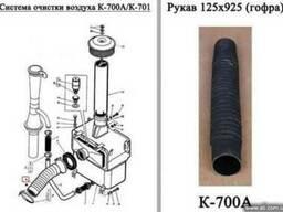 Рукав 125х925 гофра на двигатель ЯМЗ-238 (К-700А)
