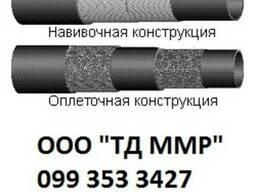 Рукав резиновый напорный с текстильным каркасом ГОСТ18698-79