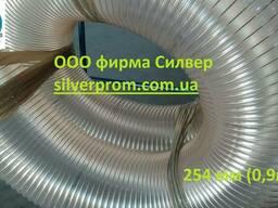 Рукав полиуретановый 254мм PU 0,9 мм для зерна