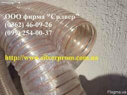 Рукав полиуретановый д.203мм для шелухи, семечек