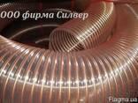 Гофрорукав ПУ армированный д. 250мм для стружки ЧПУ - фото 2