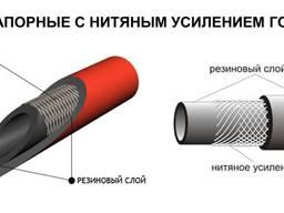 Рукава напорные резиновые по ГОСТ 10362-76