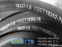 Рукава (шланги) универсальные напорные ГОСТ 10362-76