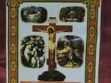 Рушники Ритуальные 1,5м - фото 2