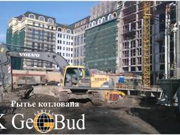 Розробка котловану з вивезенням грунта Київ