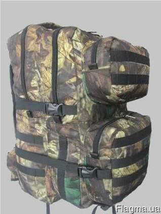 Рюкзак 45 л