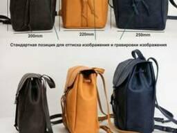 Кожаный рюкзак на затяжках с карабином, размер большой Винтажная кожа цвет Коньяк