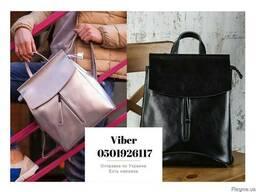 Рюкзак , сумка Трансформер в натуральной коже Есть цвета