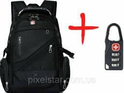 Рюкзак Swissgear 8810-1 с кодовым замком