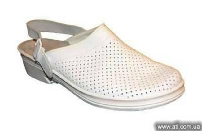 Обувь Сабо , Поварские сабо, Медицинские сабо от 150 грн