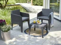 Садовая мебель Columbia Balcony Set Allibert, Keter