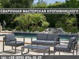 Садовая мебель Лавки, стол стул из металла