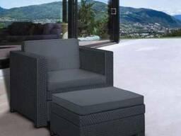 Садовая мебель Provence Chillout Set Allibert, Keter