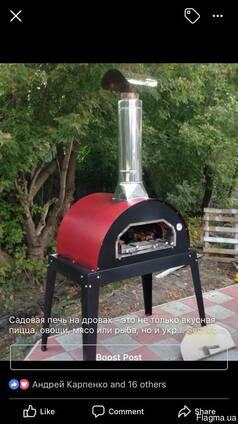 Садовая печь на дровах
