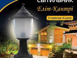 Садово парковый светильник