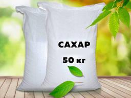 Сахар Цукор Оптом от 200 кг