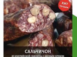 Сальчичон из иберийской свинины с лесным орехом