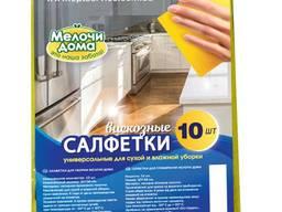 """Салфетка вискозная 10 шт """"МЕЛОЧИ ДОМА"""" 10 упаковок"""