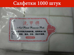 Салфетки безворсовые, 1000 штук/упак. ОПТ