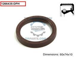 Сальник КПП DAF DPH113749 (0585910 | 1266435)