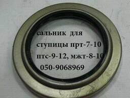 Сальник на ступицу прт-7-10, мжт-8-10-16, птс-9-12, манжет