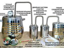 Самогонный аппарат, дистиллятор, змеевик, дистилятор