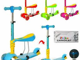 Самокат детский JR 3-053-L iTrike, MAXI, 3в1 (беговел), алюминий+пластмасса, 4 цвета
